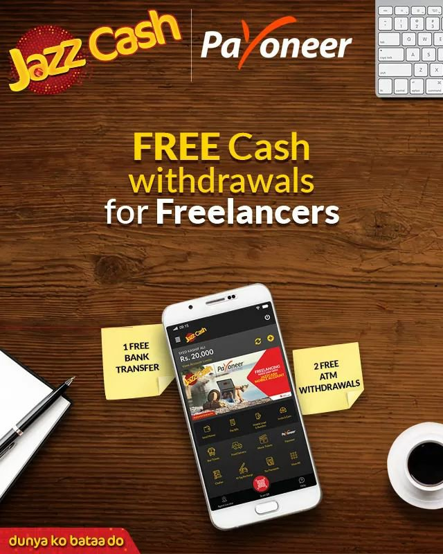 Freelancers, now transfer money with convenience! Link your Payoneer Account with JazzCash Mobile Account & receive your payments instantly. And, withdraw or transfer money absolutely FREE of cost.