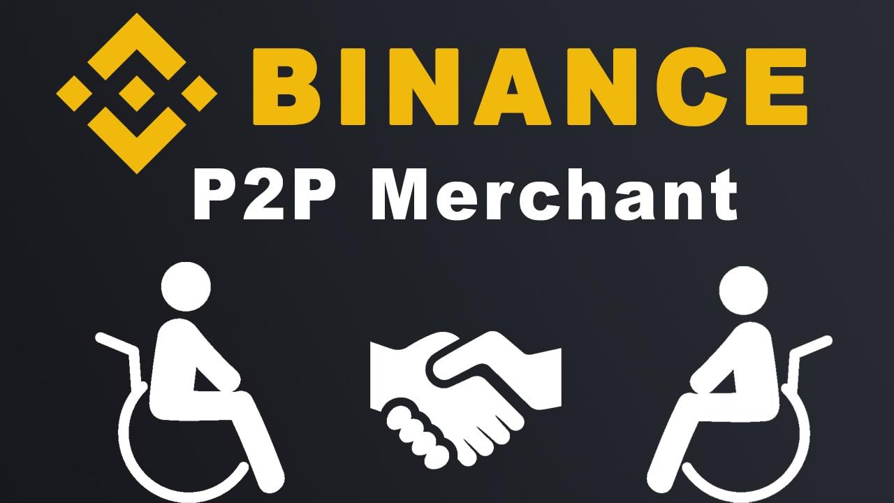 Binance P2P Platform Updates! How To Use Merchant Dashboard?
